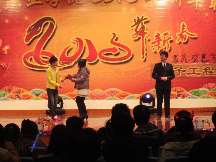 欢度元旦,喜迎新春――-电子工程系2013年新春元旦晚会