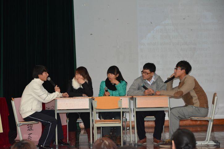 """辽宁工程职业学院举办""""趣味英语大赛"""""""