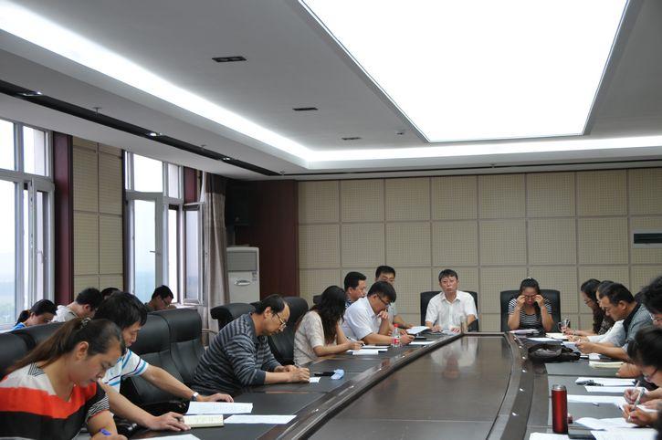 学院召开学期教学工作会议