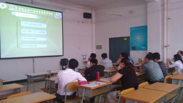 铁岭技师学院举办2013年度教育软件大赛