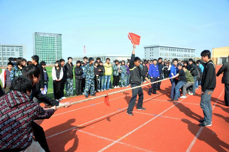铁岭技师学院第二届拔河比赛圆满结束