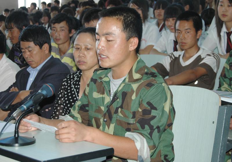 19名青海学生昨到铁岭技师学院免费学习
