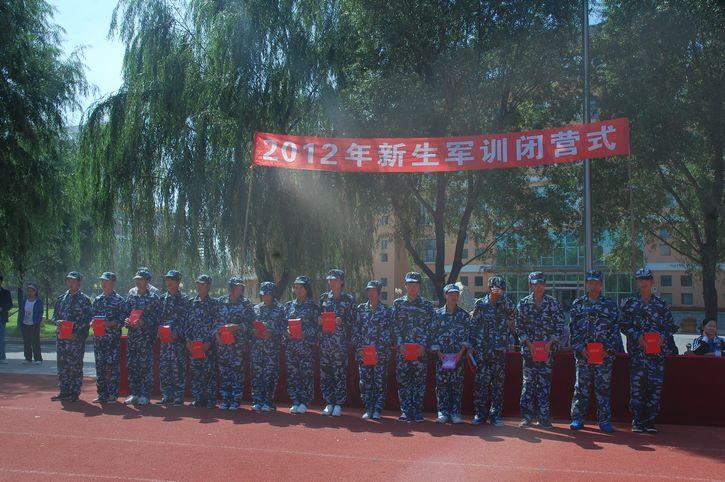 学院举行2012级秋季新生军训闭营式