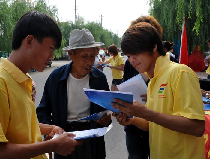 """院团委组织学生暑期""""三下乡""""社会实践活动"""