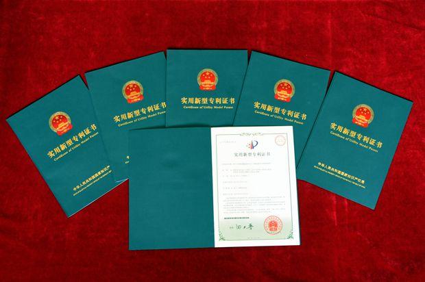 机械工程系教师成功申请多项国家专利