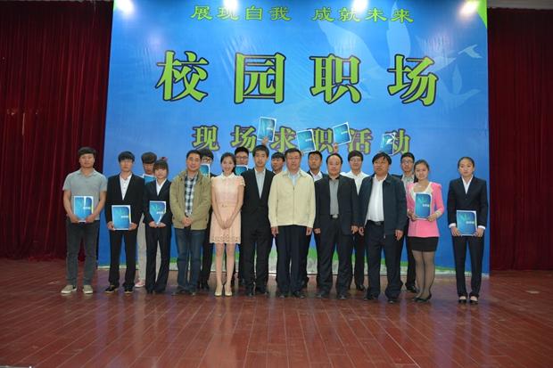 辽宁工程职业学院扎实推进党的群众教育实践活动