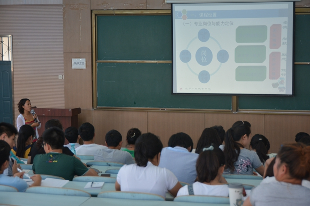 学院2014-2015学年第一学期教师培训圆满结束
