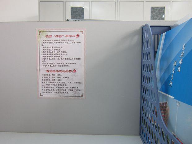 """电气工程系开展 """"孝道文化""""主题系列活动"""
