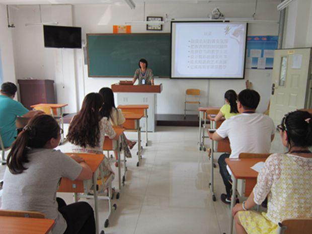 电气工程系举办青年教师培训讲座