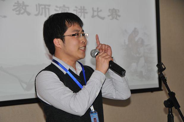 """""""践行孝道 感恩图报""""教师演讲比赛"""