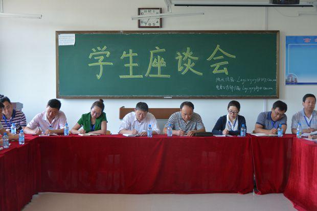 学院召开学生代表座谈会