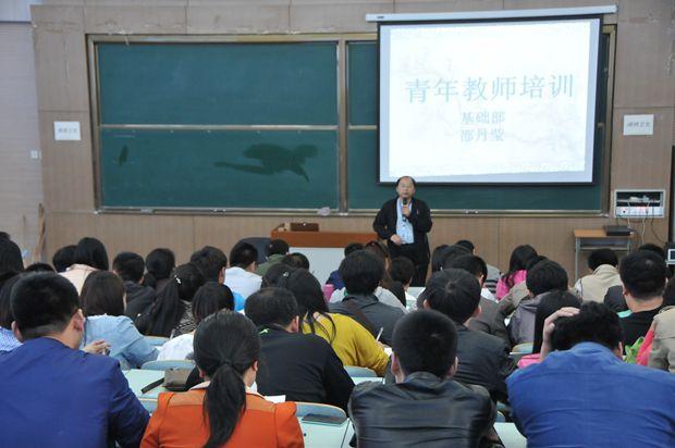 学院举办青年教师培训