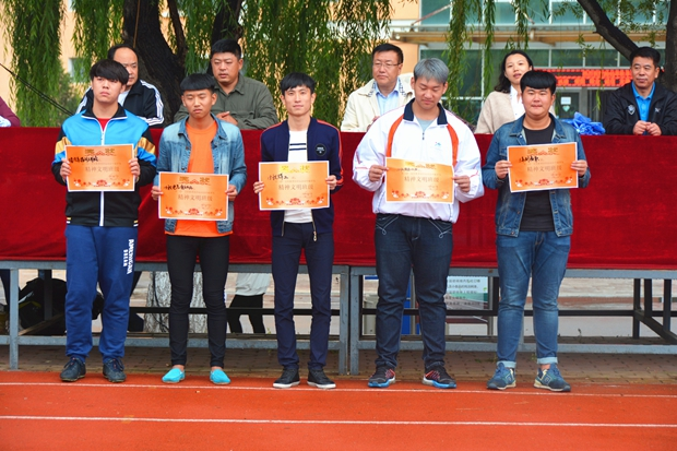 铁岭技师学院召开2015 年秋季运动会