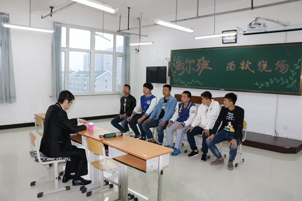 机械工程系校企合作班(海尔班、日照班)2015级学员面试圆满结束