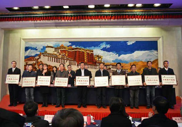 喜讯:我院获批第44届世界技能大赛中国集训基地