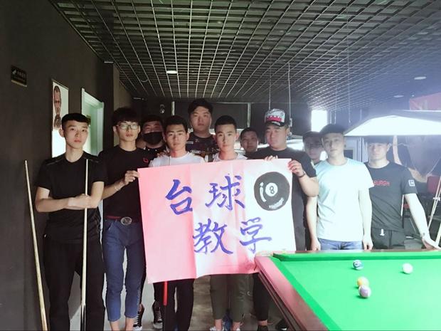 机械工程系台球社团举行台球知识宣讲及技术交流活动