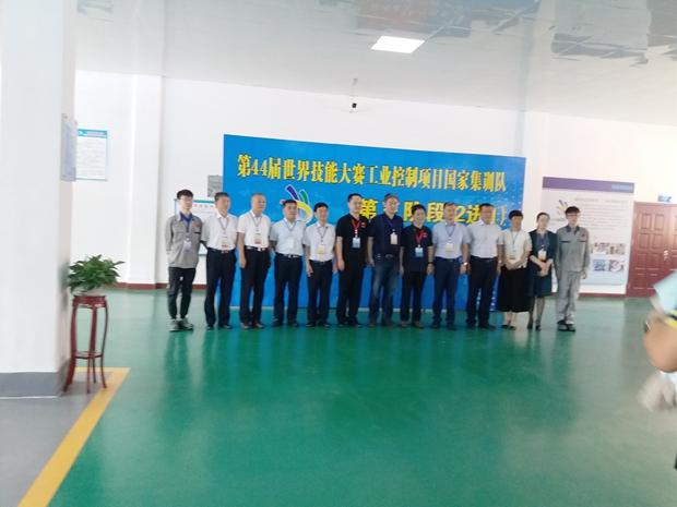 我院工业控制项目中国集训基地选手获第44届世界技能大赛金牌